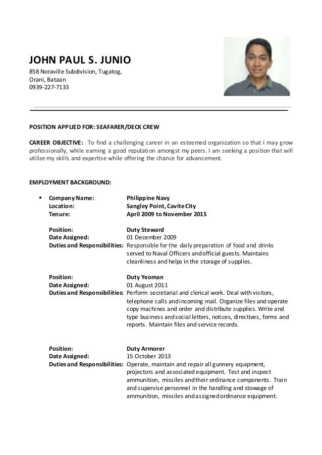 jpjunio updated resume