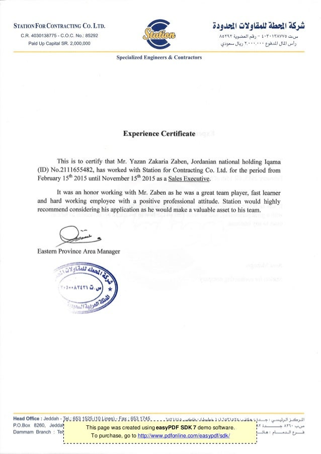 Experience certificate station co experience certificate station co this page was created using easypdf sdk 7 demo software to purchase go to yelopaper Gallery