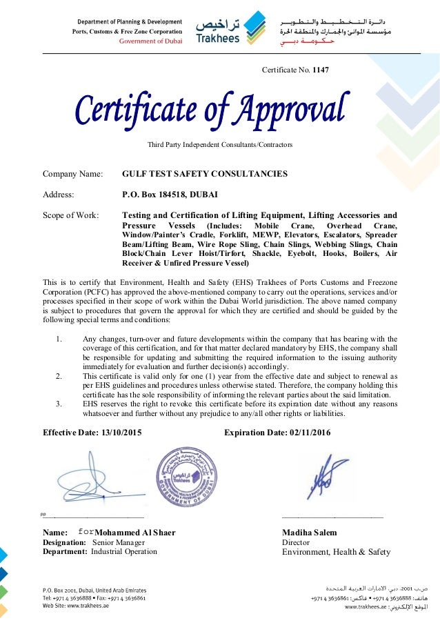 EHS Approval for lifting equipment and pressure vessels 2015-2016