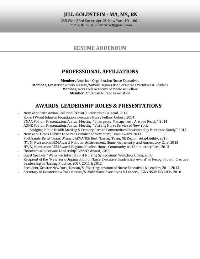 professional organization membership on resume beni algebra inc co