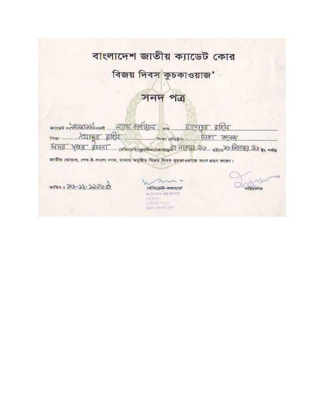 Certificate_BNCC