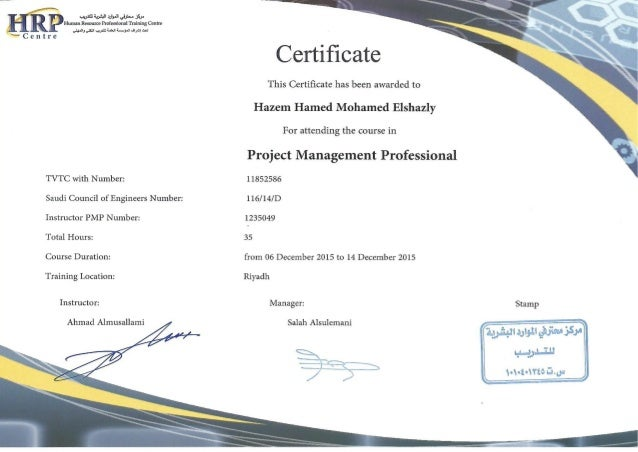 PMP Certificate-English