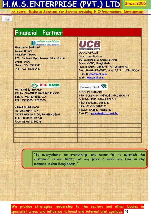HMSEPLProfile Final PDF - Microsoft word free invoice template pioneer woman mercantile online store