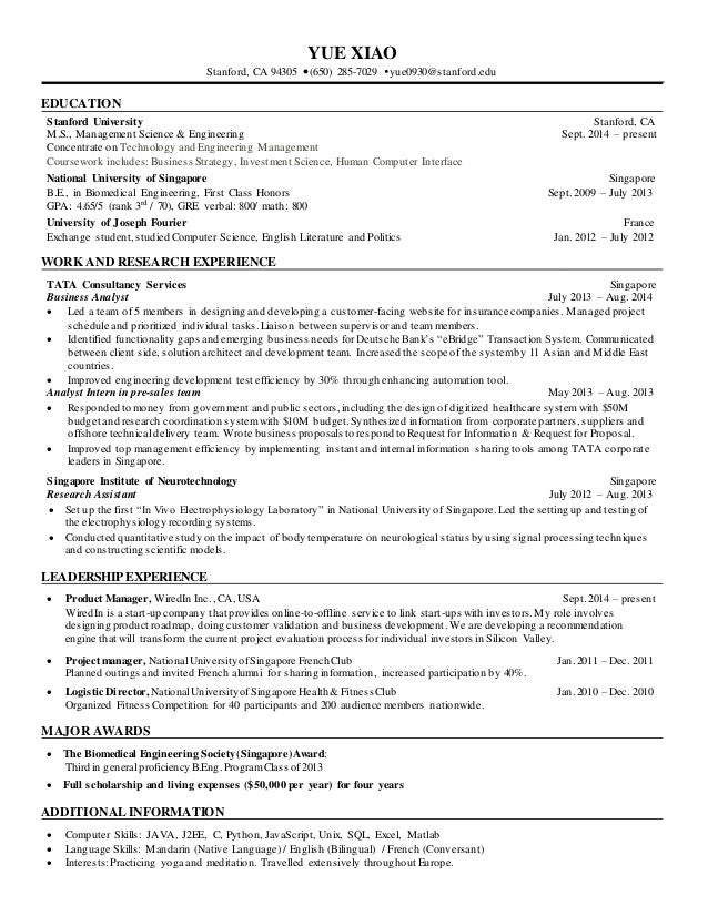Resume_Yue_Xiao (Consulting)