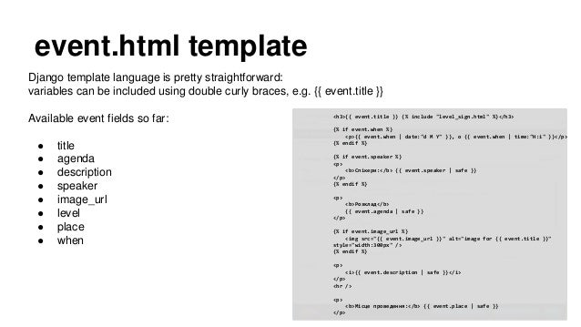 It Kpi Maillist Template Engine