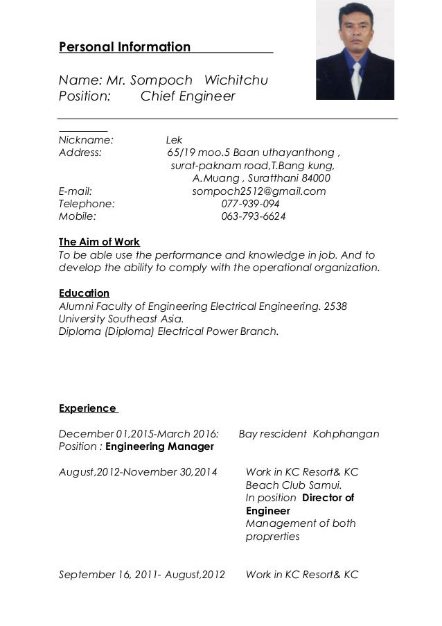 english lanuange resume personal information name mr sompoch wichitchu position chief engineer nickname lek address