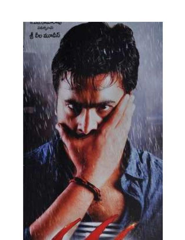 Movie Name : SHANKARA Starring : NARA ROHIT & REGGINA Presented by : K.S.RAMA RAO Produced by : R.V.CHANDRAMOULI PRASAD ( ...
