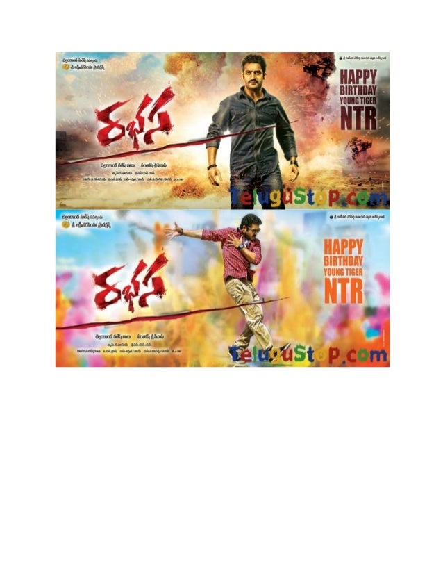 Rabhasa Movie Wallpapers