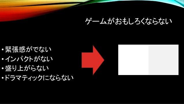 "Stage ""Strength"" [ ] [ ] ST1: 6 7 ST2: 4 4 ST3: 6 5 ST4: 7 8 6+4+6+7=23 7+4+5+8=24 Stage ""Strength"" [ ] [ ] [ ] ST1: 5 6 →..."