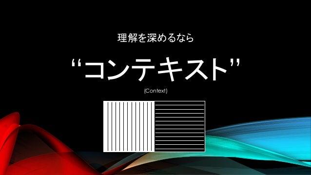 • → • → UI • →