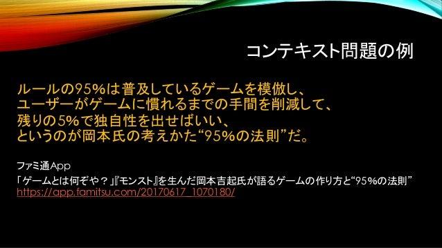 • → • → UI • → →A) →B) →C)