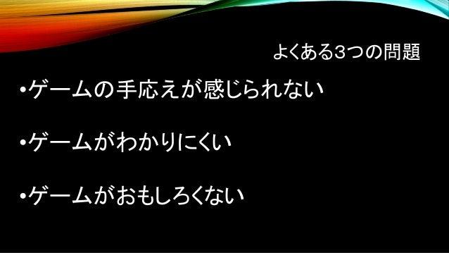 • → • → • →