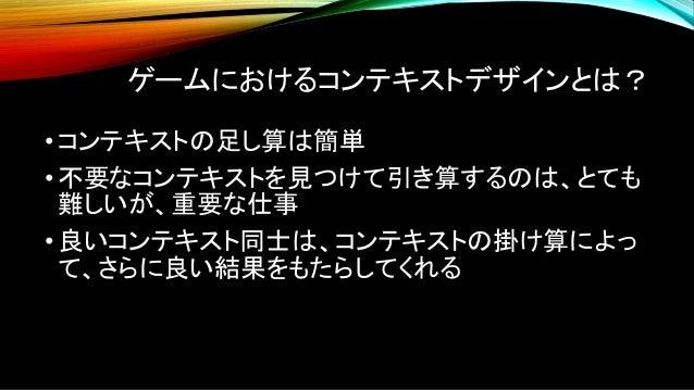 ( ) http://www.cscd.osaka-u.ac.jp/user/rosaldo/070522nakani.html • • • • • Avoidance • Denial • Accommodation • Aggression...