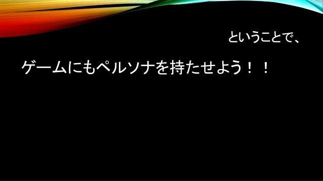 Goo Conflict https://health.goo.ne.jp/mental/yougo/031.html • - Approach-Approach Conflict 2 • - Avoidance-Avoidance Confl...