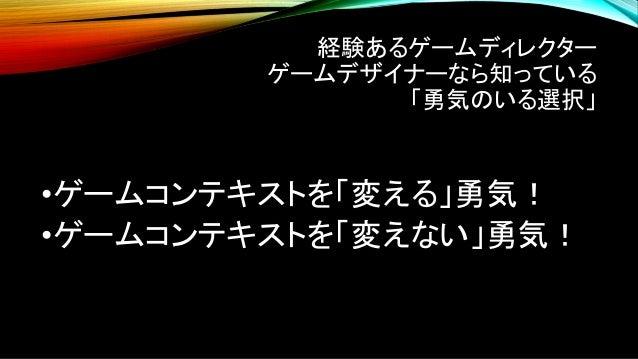 ( ) Goo Conflict https://health.goo.ne.jp/mental/yougo/031.html 5 • • • • •