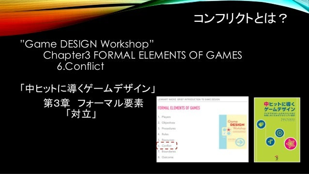 2D ── Web http://news.denfaminicogamer.jp/kikakuthetower/171130b