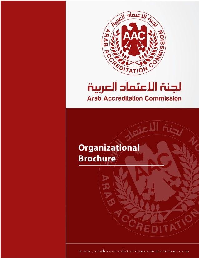 Organizational Brochure  www.arabaccreditationcommission.com