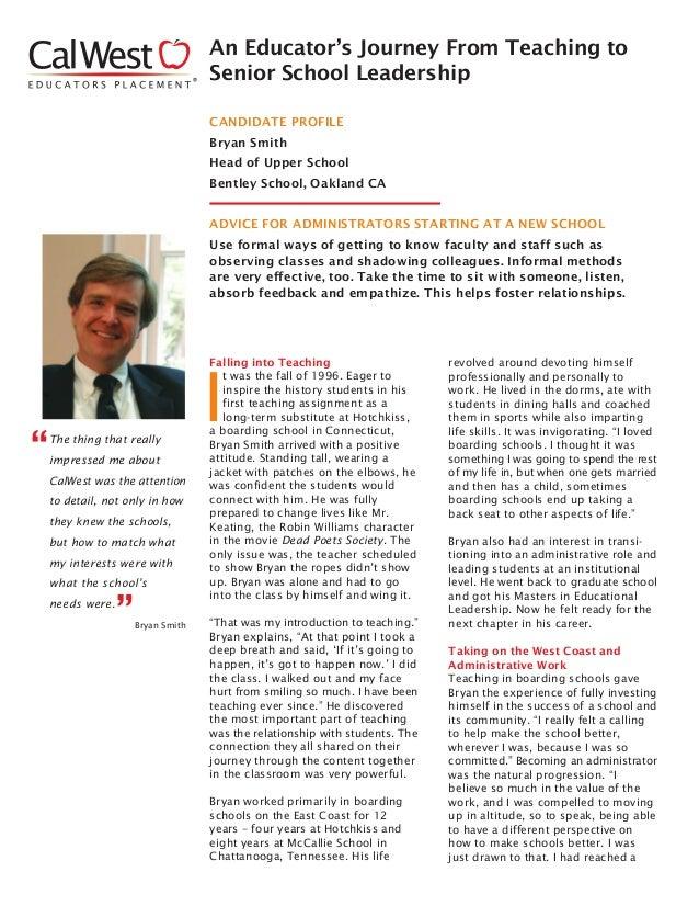 The Case Study of Vanitas, Chapter 19 - Jun Mochizuki