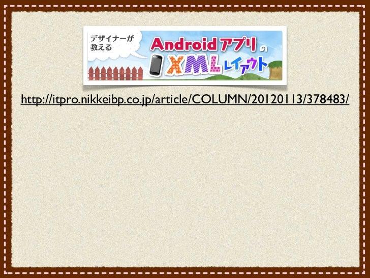http://itpro.nikkeibp.co.jp/article/COLUMN/20120113/378483/