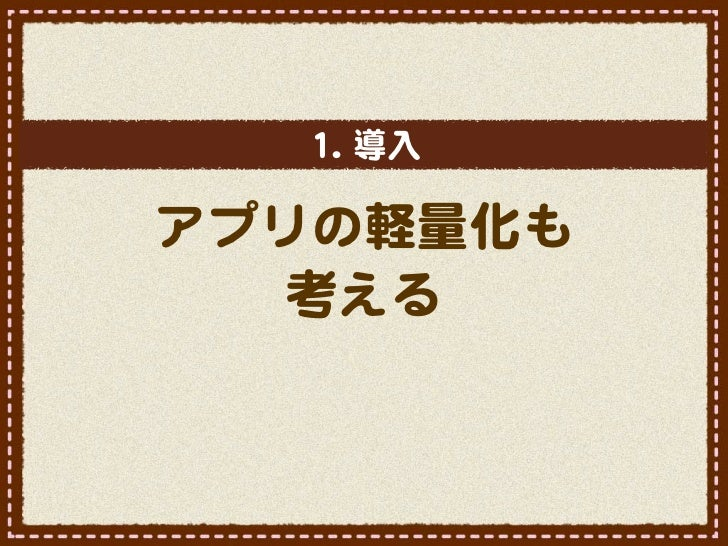 22..  99--ppaattcchh99--ppaattcchhとは