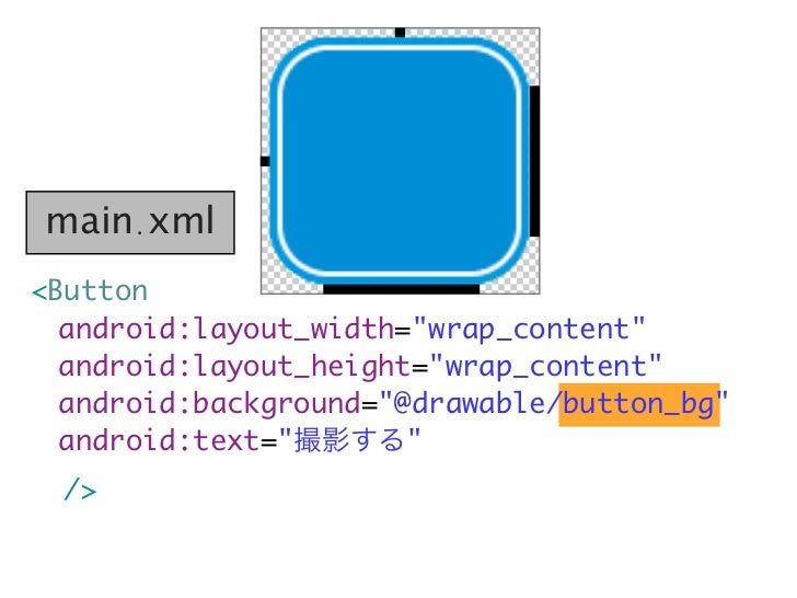 """main.xml<Button  android:layout_width=""""wrap_content"""" android:layout_height=""""wrap_content"""" android:background=""""@drawable/..."""