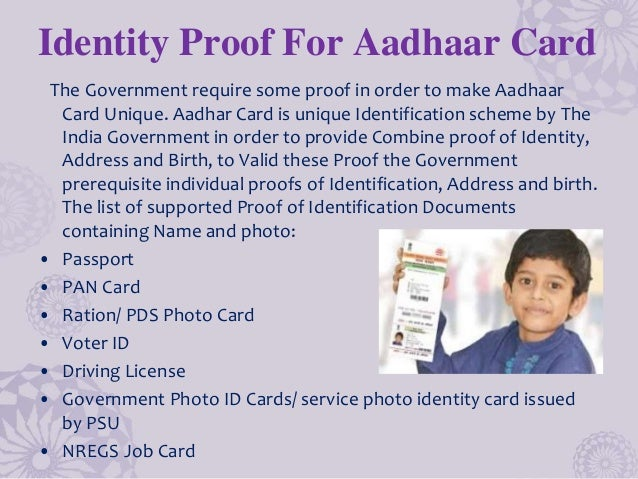 how to find aadhar card number