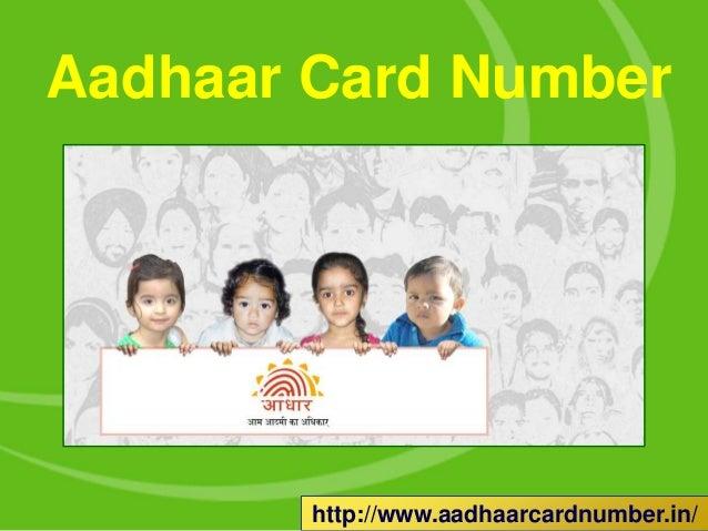 aadhar card number print online
