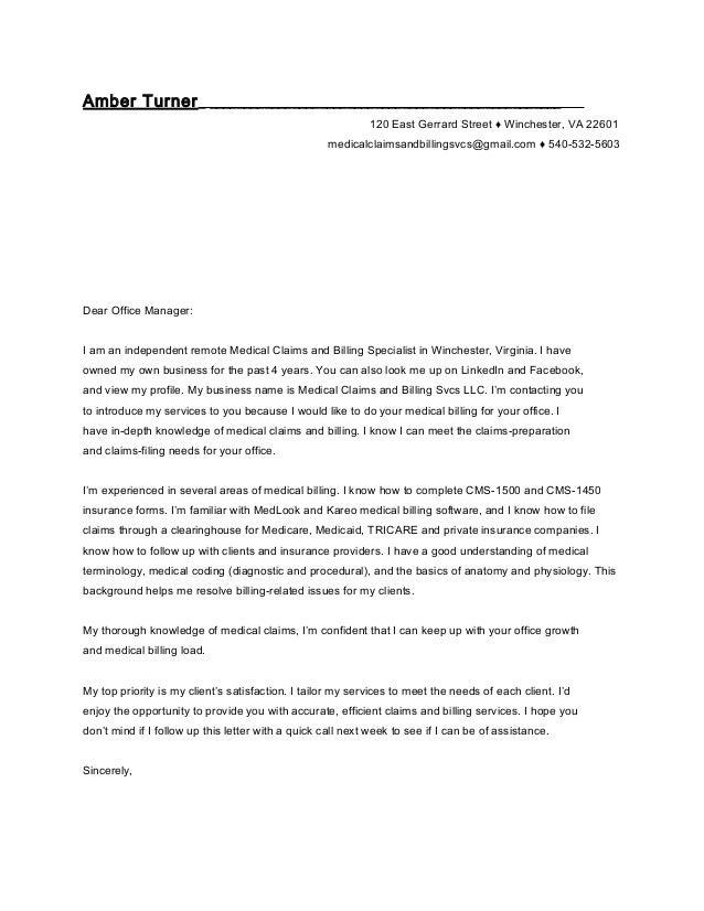 Amber's medical letter
