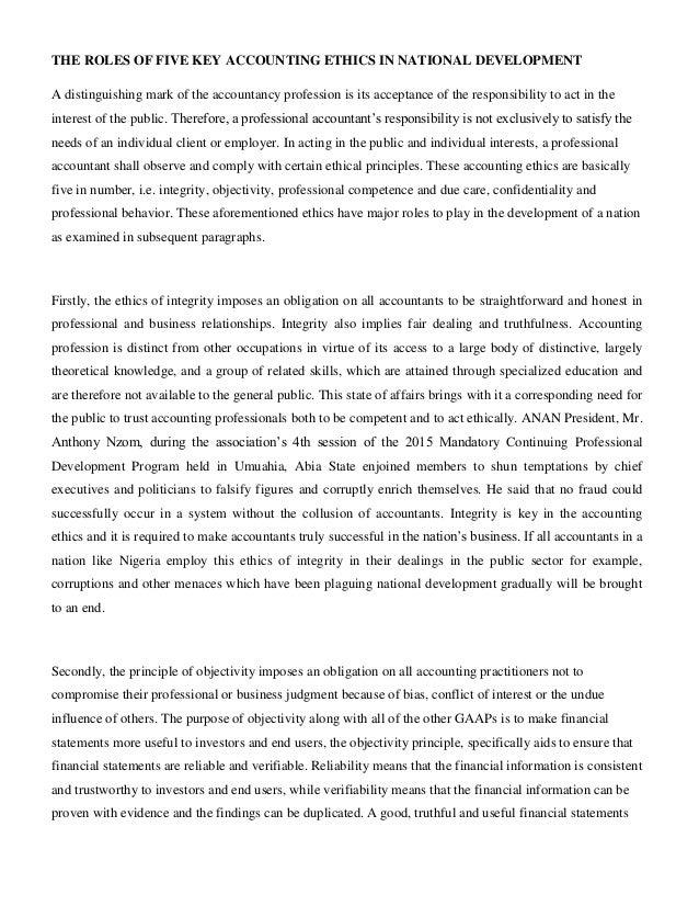 pmm undergraduates essay madayese j o 3