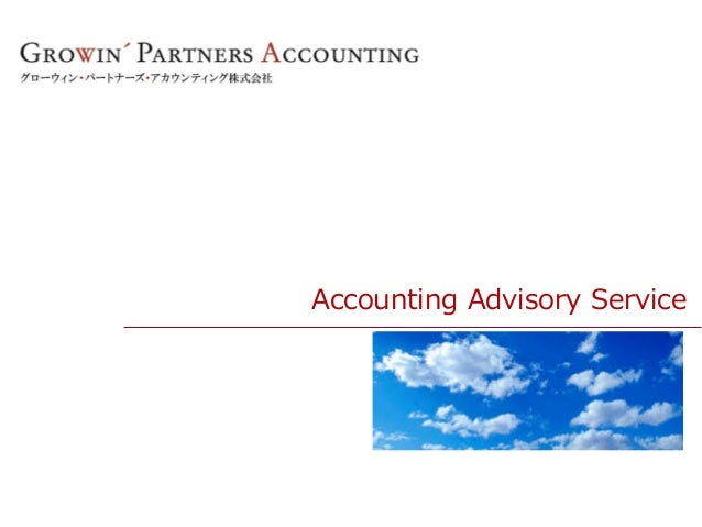 Accounting Advisory Service