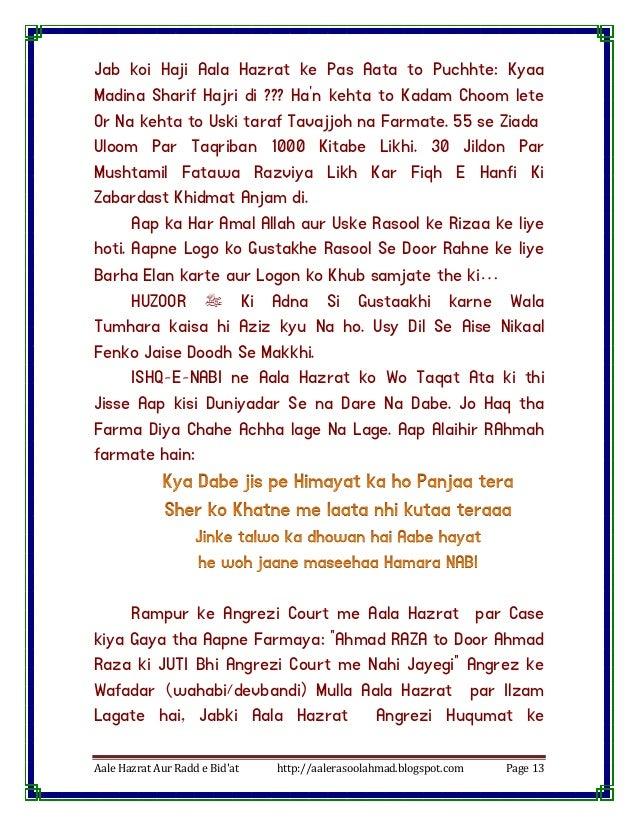 Wafadar Meaning In English