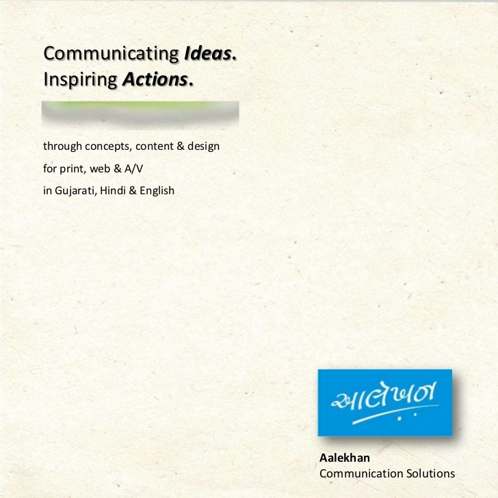 CommunicatingIdeas.<br />InspiringActions.<br />through concepts, content & design<br />for print, web & A/V<br />in Gujar...
