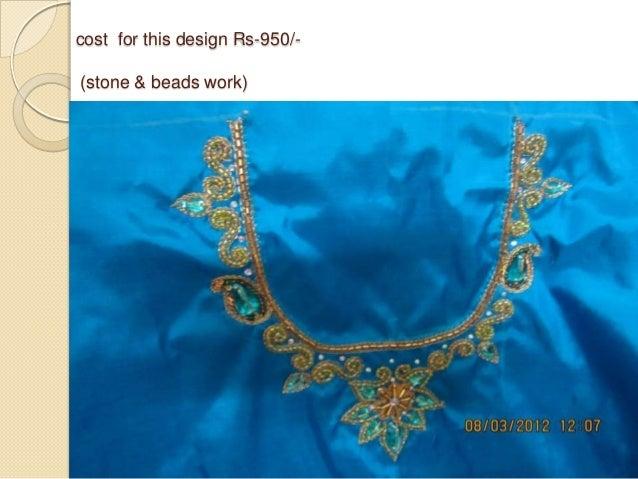 Aari Work Designs Catalog