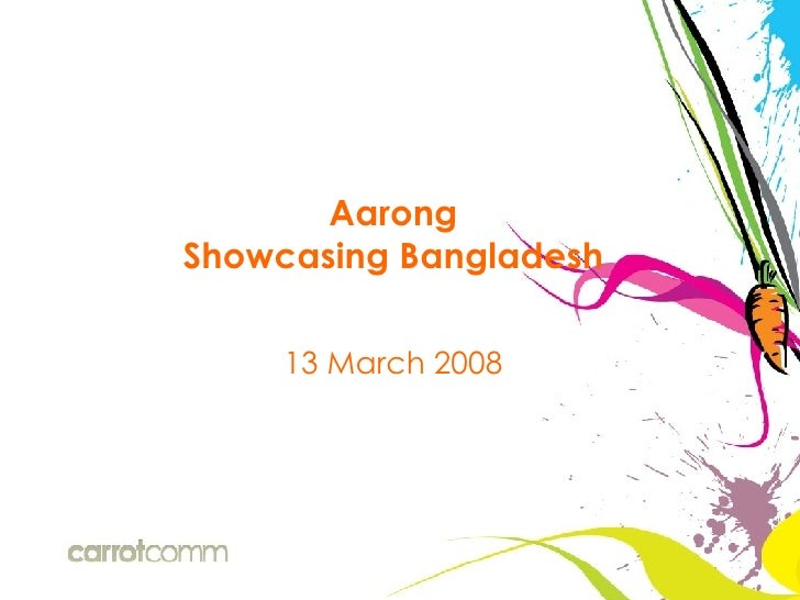 Aarong Showcasing Bangladesh 13 March 2008