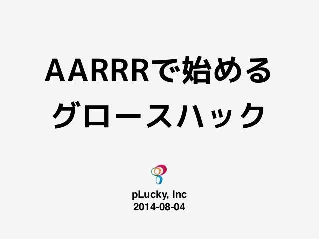 555o z pLucky, Inc 2014-08-04