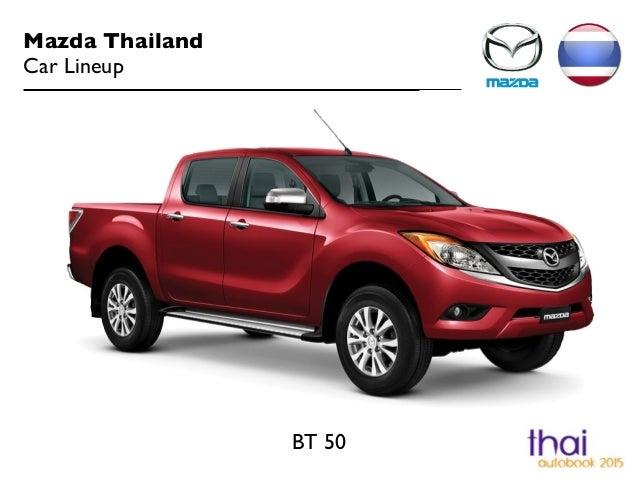 mazda thailand car lineup 2015. Black Bedroom Furniture Sets. Home Design Ideas
