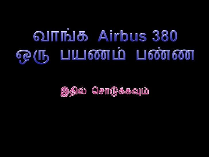 வாங்க Airbus 380<br />ஒரு பயணம் பண்ண<br />இதில் சொடுக்கவும்<br />