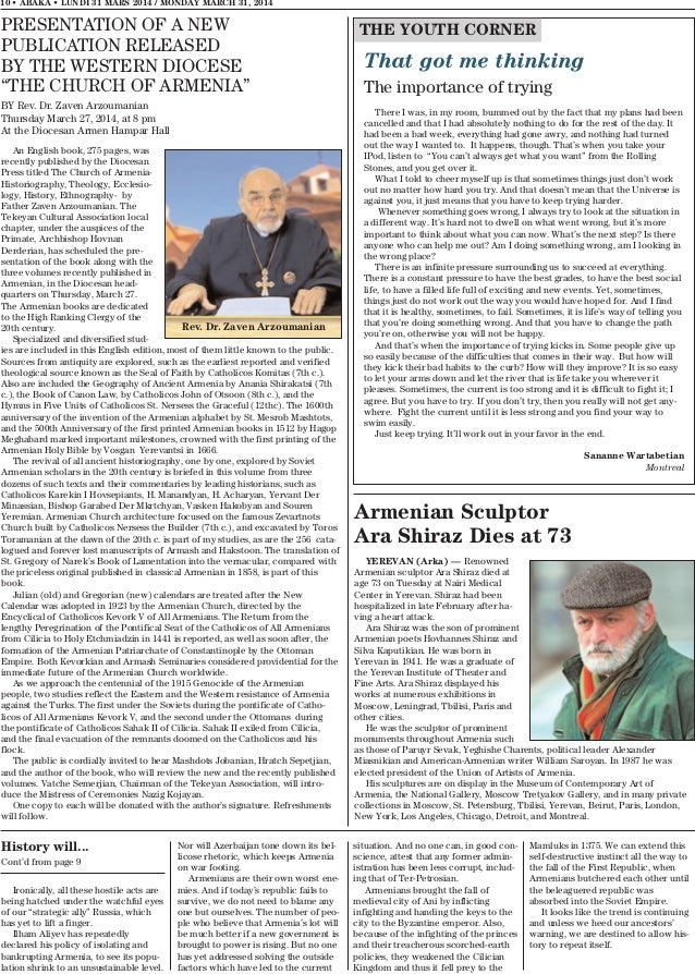 """PRESENTATION OF A NEW PUBLICATION RELEASED BY THE WESTERN DIOCESE """"THE CHURCH OF ARMENIA"""" BY Rev. Dr. Zaven Arzoumanian Th..."""