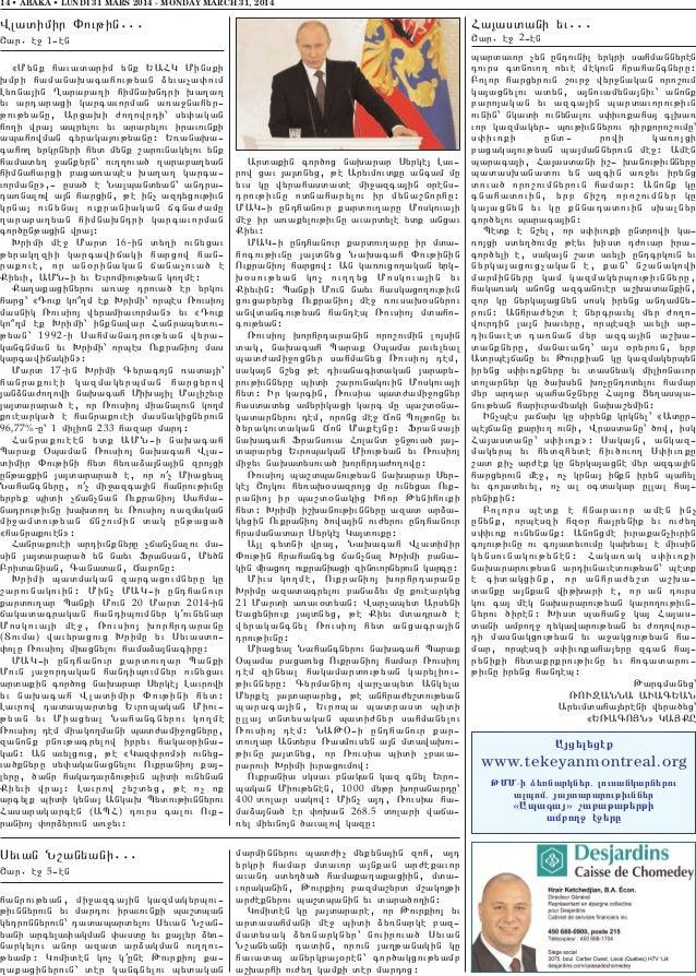 14 • ABAKA • LUNDI 31 MARS 2014 - MONDAY MARCH 31, 2014 Az;l;zhq www.tekeyanmontreal.org JMM-i ];®narkn;r% lousankarn;rou ...