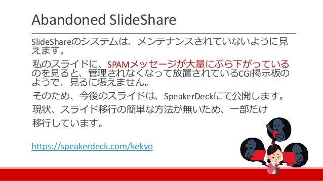 Abandoned slideshare Slide 2