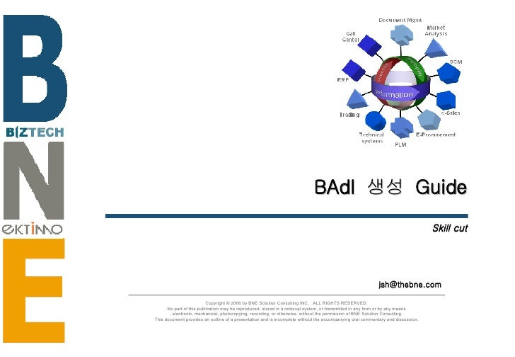 BAdI  생성  Guide Skill cut [email_address] Copyright © 2006 by BNE Solution Consulting INC.  ALL RIGHTS RESERVED. No part o...