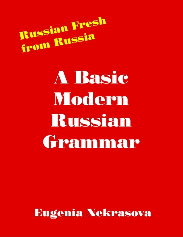 Of Russian Grammar The 95