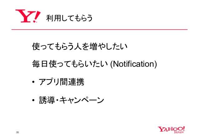 【解決】Yahoo!アプリが起動しない/開かない/動作 …