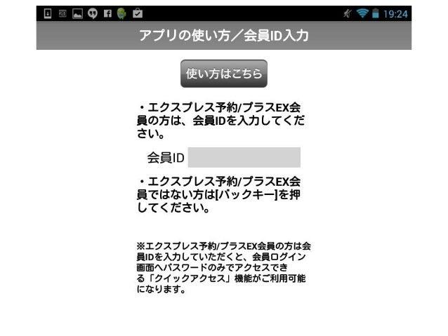 iOSのデザインそのまま つかうなよ!