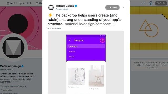 ABC2018 Autumn: Android PIe UI Design