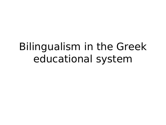 Bilingualism in the Greekeducational system