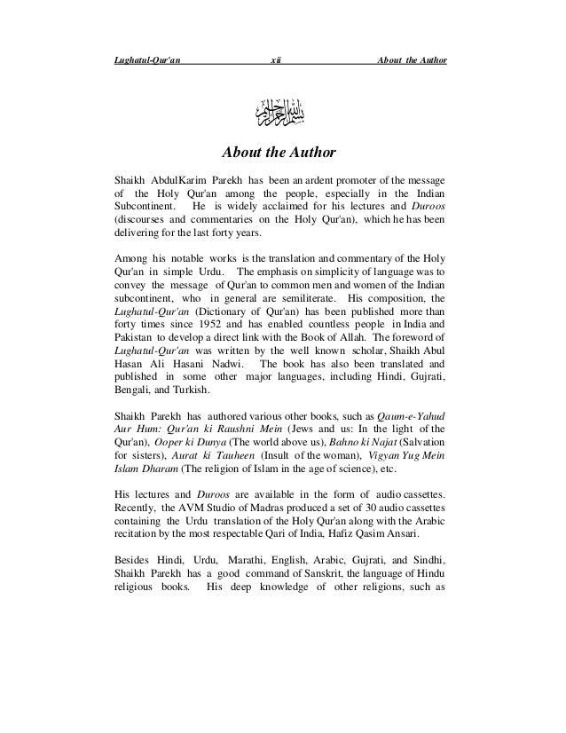 Abdul karim parekh dictionary of quran