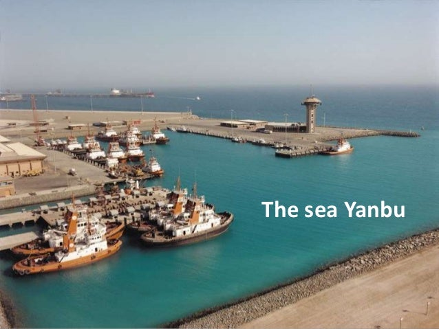 Yanbu City