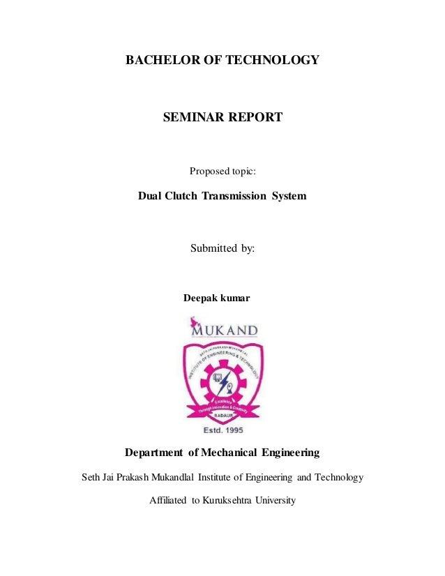 Seminar Report On Clutch Pdf