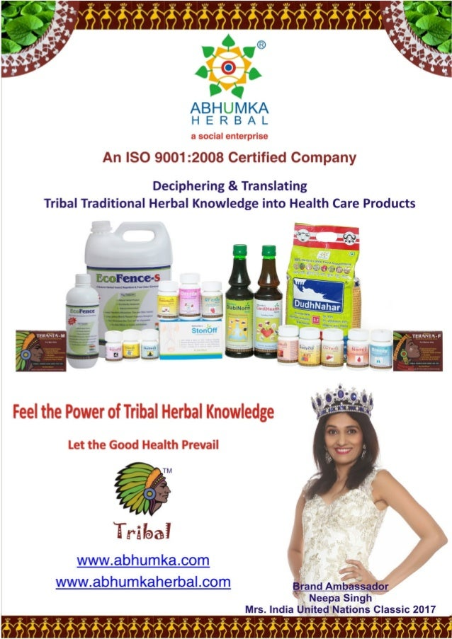 Abhumka Herbal is an ISO 9001:2008 social enterprise company deeply engrossed in discovering & translating tribal traditio...